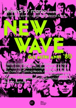 skystone2015-new_wave