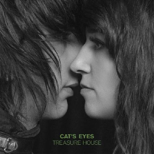 cats-eyes-treasure-house