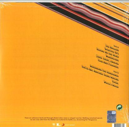 Judas Priest - Screaming For Vengeance - retro cover